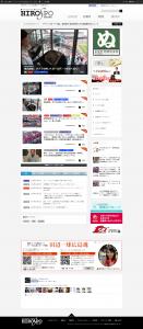 hirospo_web